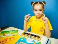 Ментальная арифметика в школе Abacus, Саратов Школа Abacus в Саратове предлагает