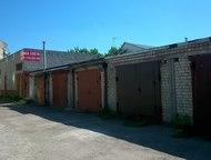 Продается гараж на 1ой Дачной Продается гараж по адресу - Волгоградская, 18. Рас