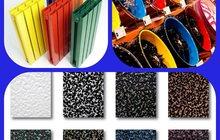 Порошковая покраска дисков, дверей, батарей и др