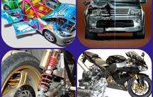 Кузовной ремонт авто/мото