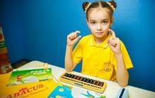 Ментальная арифметика в школе Abacus, Саратов
