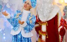 Дед Мороз Саратов