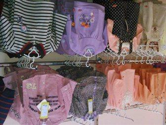 Скачать foto Женская одежда Детская одежда для детей от 0 до 3 лет 33033743 в Саратове