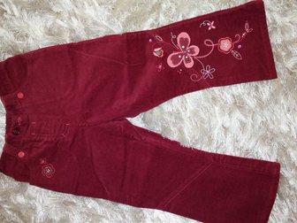 Увидеть изображение Детская одежда Продам брючки девчачьи 33269905 в Саратове