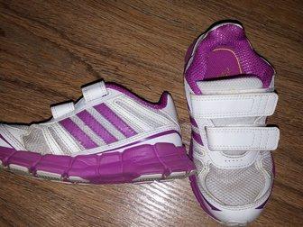 Уникальное foto Детская обувь Продам кроссовки адидас на девочку 33269935 в Саратове