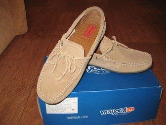 Просмотреть фотографию Детская обувь продам 33271437 в Саратове