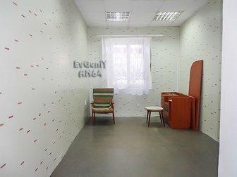 Скачать бесплатно фото Комнаты Офисное помещение в кирпичном доме на Радищева 33983898 в Саратове