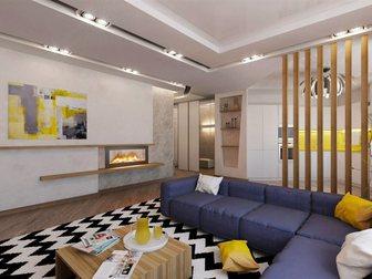 Скачать бесплатно фото Дизайн интерьера Дизайн интерьера бизнес-помещений и домов 34535927 в Саратове