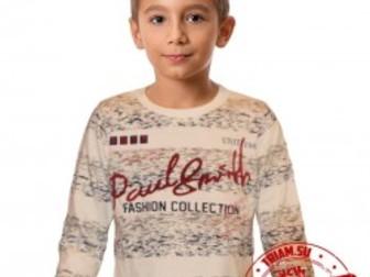 Увидеть фото  Стильные свитера и кофты от компании Трям 35044188 в Саратове