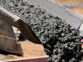 Уникальное фото  бетон 36667908 в Саратове