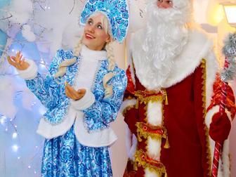 Смотреть изображение Организация праздников Дед Мороз Саратов 37743768 в Саратове