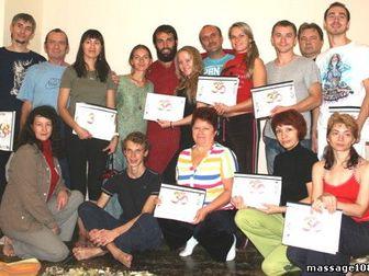 Уникальное фотографию  31 марта, 1 и 2 апреля - обучение Тайскому йога-массажу в Саратове, 38628929 в Саратове