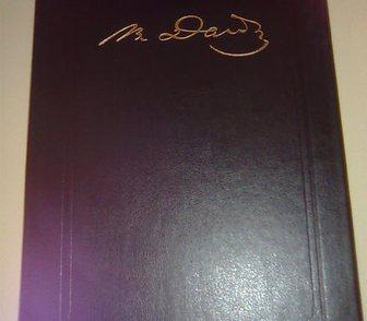 Фото в Хобби и увлечения Книги Продаю толковый словарь живого великорусского в Энгельсе 3000