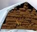Foto в Строительство и ремонт Строительные материалы Баннерное полотно бу 3*6 от 25 до 35 руб. в Саратове 500