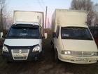 Новое foto  грузовые перевозки Саров-Россия, 43371047 в Сарове