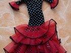 Аутфит от Spain Barbie