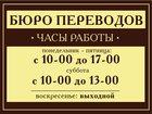 Изображение в   Бюро переводов. Перевод документов с нотариальным в Сергиев Посаде 800