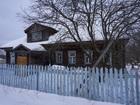 Свежее изображение  Бревенчатый дом в тихой деревне, на берегу реки, в зелёной зоне, 300 км от МКАД 38436662 в Мытищи