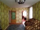 Изображение в Недвижимость Продажа квартир Продам 3-комнатную квартиру г. Пересвет, в Сергиев Посаде 3500000