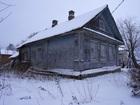 Увидеть фото Дома Дом в деревне Якутино, Угличский район, Ярославская область 39864385 в Сергиев Посаде