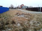 Изображение в Недвижимость Продажа домов Продам земельный участок 17 соток, деревня в Серпухове 1300000