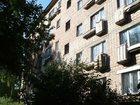 Увидеть изображение Продажа квартир Сдаю в аренду 1-комн, квартиру недорого 33107614 в Серпухове