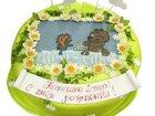 Скачать бесплатно foto Разное Фото-торт на любой праздник 33695915 в Серпухове