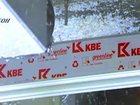 Свежее изображение Строительные материалы Продаем пластиковое окно КВЕ 58 размер 1850х1090 34135383 в Серпухове