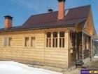 Фотография в   Дом возле Нары на 30 сотках ЛПХ в деревне в Серпухове 4400000