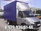 Фото в Авто Транспорт, грузоперевозки Эконом услуга ВСЕ ВКЛЮЧЕНО действует только в Серпухове 0