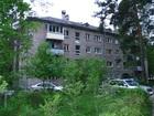 Вакансии в Протвино