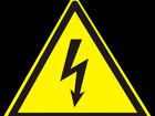 Увидеть фото Сантехника (услуги) электрика 38247050 в Серпухове