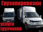 Изображение в Услуги компаний и частных лиц Разные услуги квартирные-дачные-офисные -складские переезды. в Серпухове 3