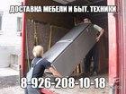 Смотреть фото Транспорт, грузоперевозки Квартирные, офисные, дачные, загородные переезды, 38422496 в Серпухове