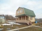 Смотреть фотографию  Продам дом Серпуховский район, пос, Оболенск, ул, Южная 38682702 в Серпухове