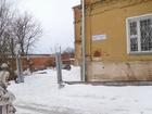 Сдам комнату Серпухов улица Береговая.Комната 20 кв.м. в тре