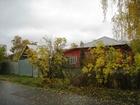 Увидеть изображение  Жилой дом г, Серпухов близко от тц Слава, 71151930 в Алагире