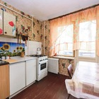 Продается 1 комнатная квартира п, Большевик Серпуховский район