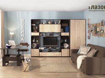 Скачать бесплатно foto  предлагаем мебель 34110256 в Серпухове