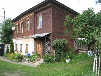Смотреть изображение Дома Дом со всеми удобствами рядом с парком г, Серпухов  69873120 в Серпухове