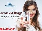 Скачать бесплатно foto  Доставка артезианской питьевой воды 36656619 в Сестрорецке
