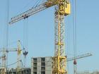 Новое изображение Кран Башенный кран КБ-308 33262651 в Севастополь
