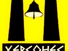 Изображение в Недвижимость Агентства недвижимости Агентство недвижимости «ХЕРСОНЕС» в Севастополе в Севастополь 0