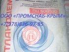 Скачать foto Строительные материалы цемент высокого качества пц 500-д0 34507395 в Севастополь