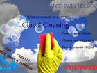 Уникальное фото Разные услуги Все виды уборки! 36865416 в Севастополь