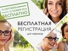 Фото в Услуги компаний и частных лиц Разные услуги Потрясающие скидки от Орифлэйм спеши узнать. в Севастополь 149