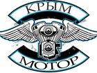 Фото в Авто Скутеры Мастерская КрымМотор    Ремонт мотоциклов, в Севастополь 500