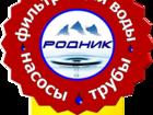 Скачать бесплатно фото Разное Водоснабжение объявление Канализация 38408081 в Севастополь