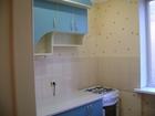 Скачать бесплатно foto Аренда жилья Сдам 1комн квартиру 39271330 в Севастополь