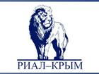Уникальное изображение  Производство и продажа изделий из стекла и зеркала, 46908243 в Севастополь